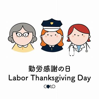 Thanksgiving Celebrate Japan Countries Different Cul Labor