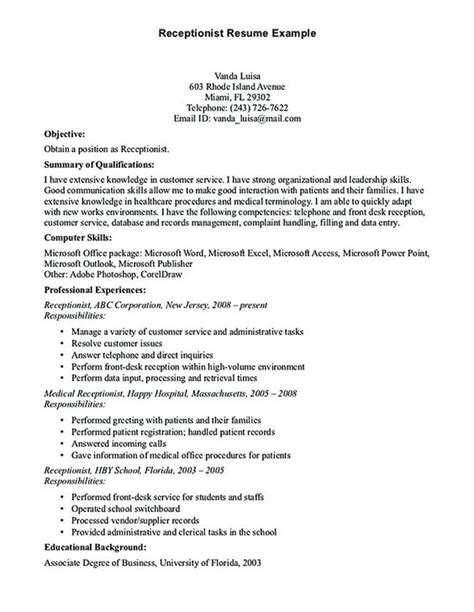 Receptionist Resume Templates by Receptionist Resume And Resume Templates On