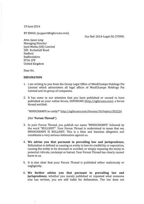 mindchamps threatens sgforumscom  defamation suit