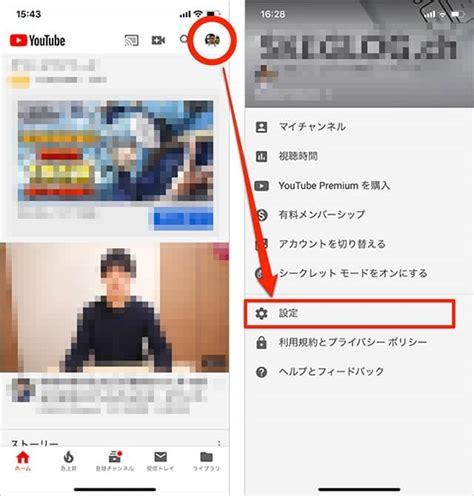 Youtube 自動 再生 オフ