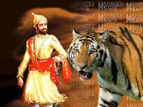 Shivaji Maharaj New Photo Gallery  Download Free