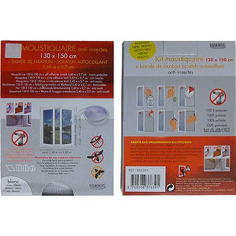 kit moustiquaire tout type de fen 234 tre 224 fixation par scratch moustiquaire pas cher