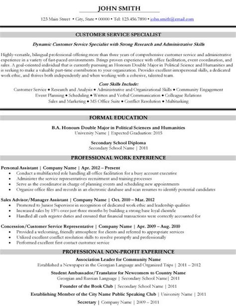Excellent Resume Sle by Customer Service Resume Template 16599 Customer Service Re