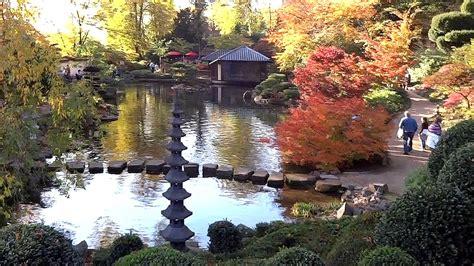 Japanischer Garten Kaiserslautern 31102014 Youtube