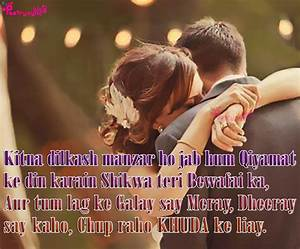 Shikwa and Bewa... Teri Bewafai Quotes