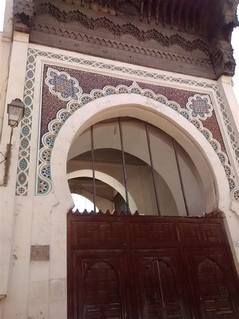 al andalus mosque file april history commons fez moroccan maryam mark wikimedia wikipedia andalusian