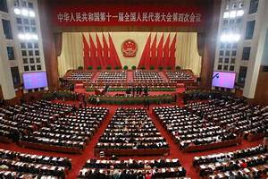 National People's Congress Opens in Beijing - All China ...
