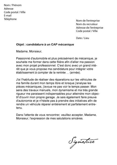 lettre de motivation cap mécanique modèle de lettre