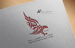 28 Creative Arabic Logo Designs Representing Beautiful ...