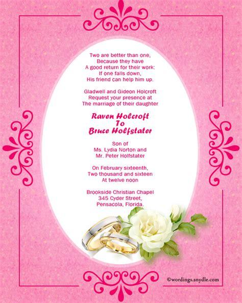 Christian Wedding Invitation Wording Samples - Wordings ...