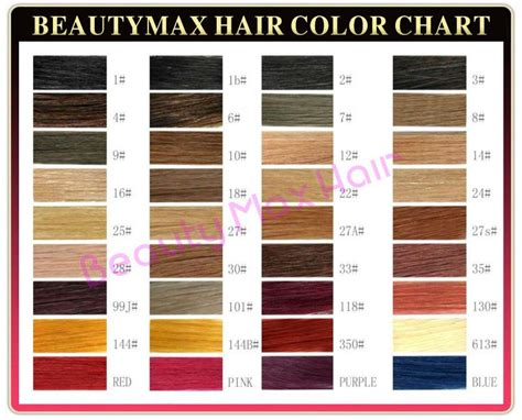 100% Brazilian Remy Har Light Color #6 #12 #27 #30 #33