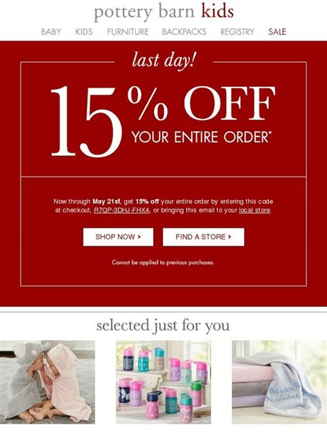 pottery barn last day save 15 on your entire order