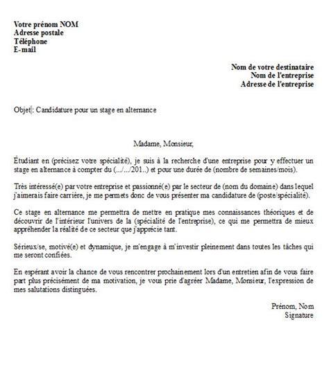 lettre de motivation bureau de tabac modèle lettre de motivation stage modele lettre demande de