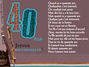 anniversaire mariage 40 ans poeme anniversaire de mariage 40 ans anniversaire de mariage