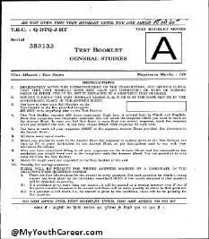 IAS Exam Question Paper 2016