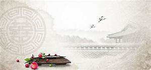 Chinese Style Background, Classical Pattern, Quaint ...