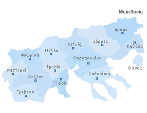 Μακεδονία Διακοπές, Τουρισμός, Χάρτης Μακεδονίας, Διαμονή ...
