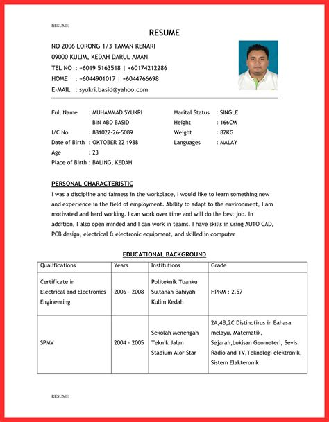 top resume formats resume template easy http