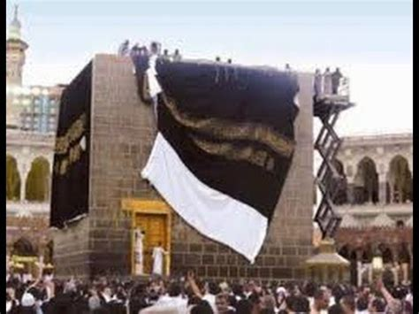 Hajr E Aswad Black Stone Hajar Kaaba !! What Is Inside