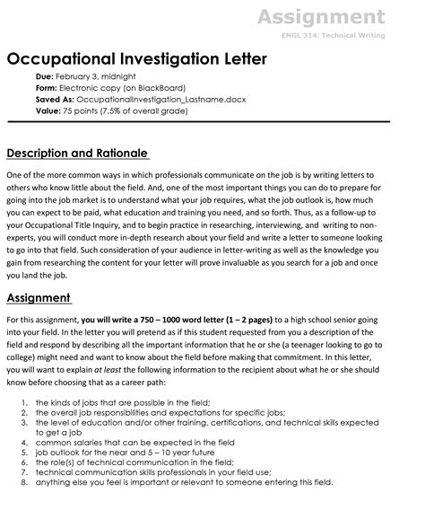personal commitment statement exles cover letter personal commitment statement exles cover letter images letter format formal exle