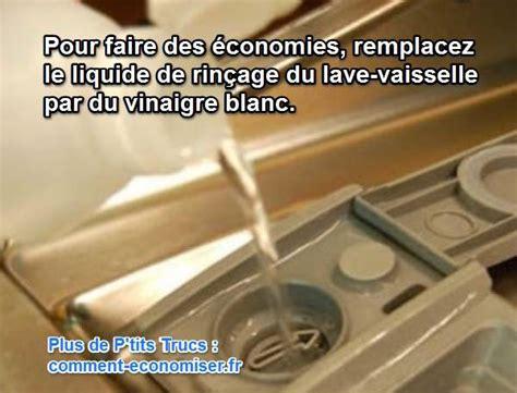 l astuce economique pour remplacer le liquide de rin 231 age du lave vaisselle