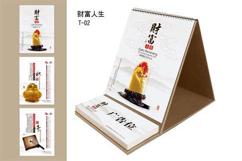 real estate desk calendars table calendar 2012 henan anti counterfei and secret
