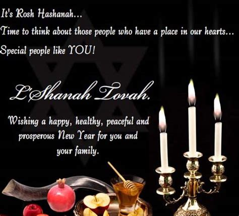 rosh hashanah  family ecards greeting cards