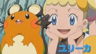 Pokemon Bonnie