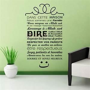 french wall stickers muraux citation citations franaises With stickers dans cette maison