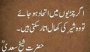 SAD QUOTES ABOUT LIFE IN URDU image quotes at relatably.com