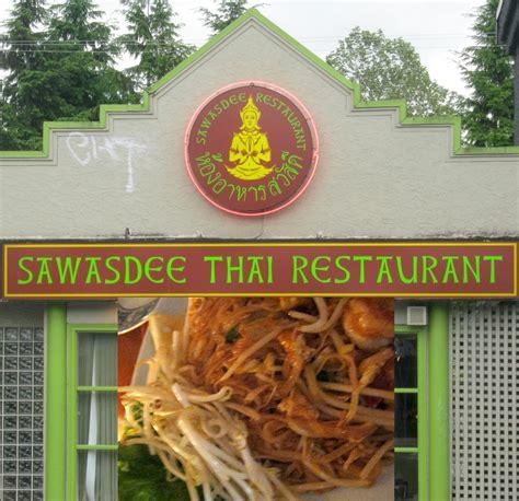 somerville kitchen thai tonight