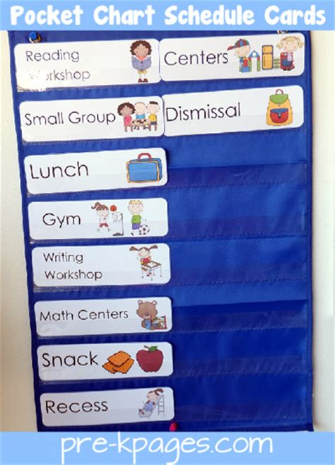 picture schedule cards for preschool and kindergarten 832 | daily picture schedule cards