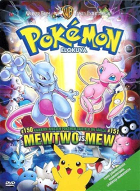 pokemon elokuva mewtwo  mew pocketmonstersnet