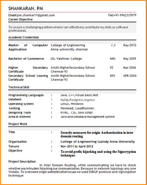 Teachers Resume Sle For Freshers by 7 Fresher Resume Format Invoice Template