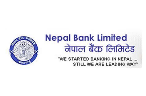 nepal bank limited autolife nepal
