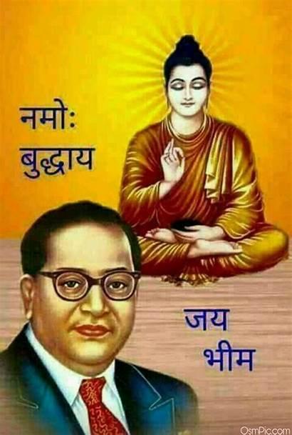 Ambedkar Babasaheb Dr Wallpapers Buddha Quotes Gautam