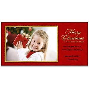 4x8 photo greeting cards walmart