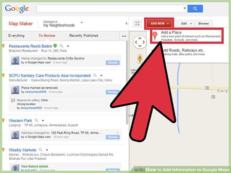 How To Add Information To Google Maps (with Pictures