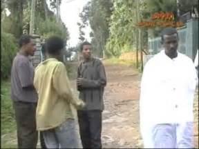 Ethiopian Orthodox Mezmur Tewodros Yosef