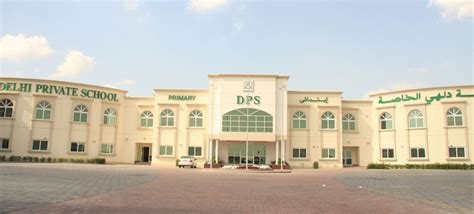 delhi private school sharjah campus