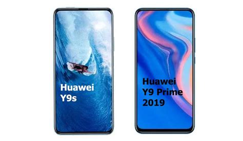 huawei ys  huawei  prime  comparison  features