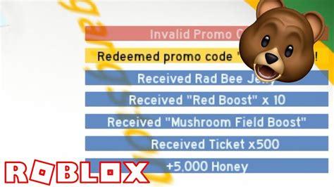 Roblox Bee Swarm Simulator 2018
