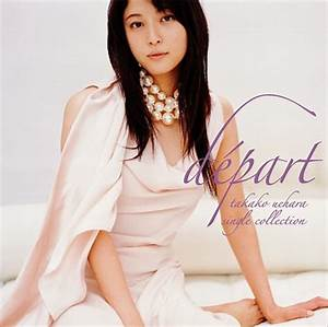 Takako Uehara - Depart - AsianWiki