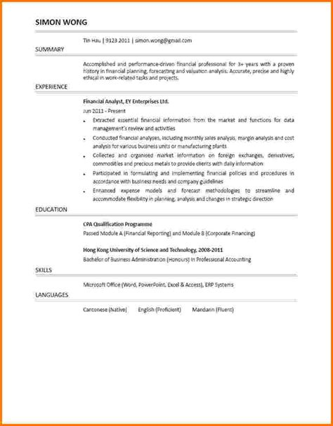Financial Analyst Resume Objective Statement by 8 Financial Analyst Cv Financial Statement Form