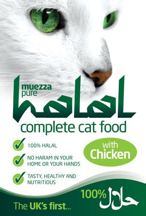 jerusalem cuisine votre mange t il halal