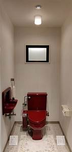Toto, Toilet, Museum, Kitakyushu, Japan