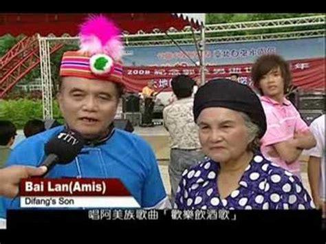 0817 #80 Difang Duana Memorial Concert Youtube