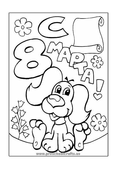 March Coloring Pages Preschool Crafts Kindergarten Womens