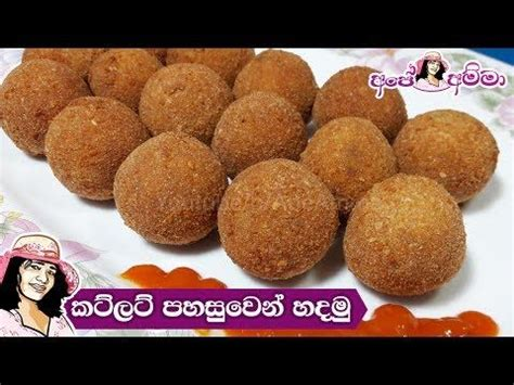 fish cutlets recipe  ape amma
