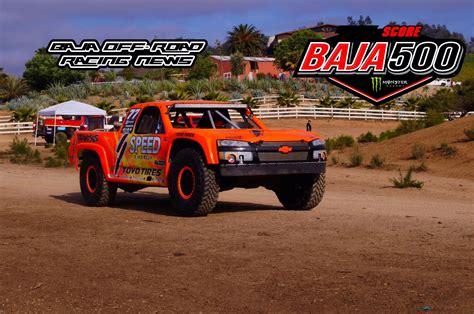 baja trophy truck baja 500 2015 qualifying trophy trucks score